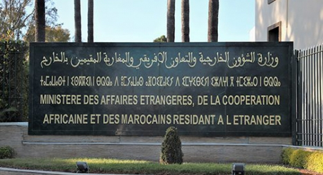 ساو تومي وبرانسيب تجدد التأكيد على موقفها الداعم لمغربية الصحراء