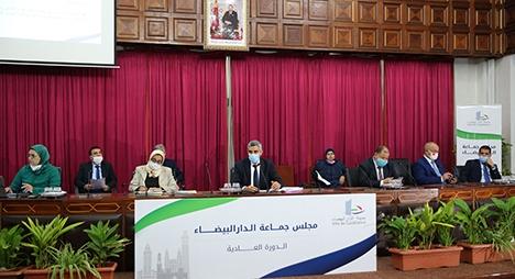التصويت بالإجماع على مشروع ميزانية جماعة الدار البيضاء لسنة 2021