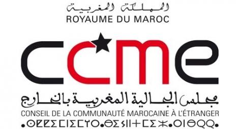 مجلس الجالية المغربية يشيد بالتعليمات الملكية بتسهيل عودة المغاربة القاطنين بالخارج