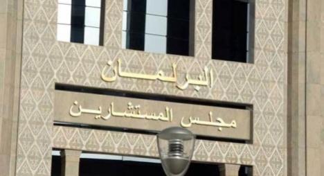 مجلس المستشارين يصادق على 36 نصا تشريعيا خلال دورة أكتوبر