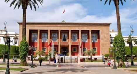 إجماع الفرق النيابية بمجلس النواب على إدانة الإساءة للرسول الكريم