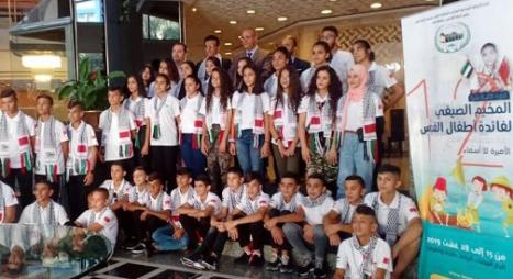 أطفال القدس يصلون المغرب للمشاركة في مخيم وكالة بيت مال القدس الشريف