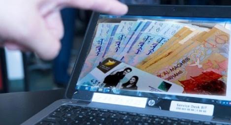 إطلاق منصة إلكترونية للاطلاع وتتبع منح التعليم العالي