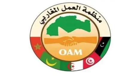 منظمة العمل المغاربي :تعزيز العلاقات بين المغرب والجزائر مدخل أساسي لتجاوز حالة الجمود