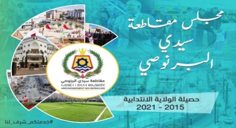 مقاطعة سيدي البرنوصي بالدار البيضاء تعالج 739 شكاية للمواطنين