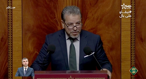 أحمين يطالب بمضاعفة جهود العناية بالفئات الهشة المستهدفة بالبرامج الاجتماعية