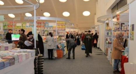 موريتانيا ضيف شرف الدورة 26 للمعرض الدولي للكتاب بالمغرب