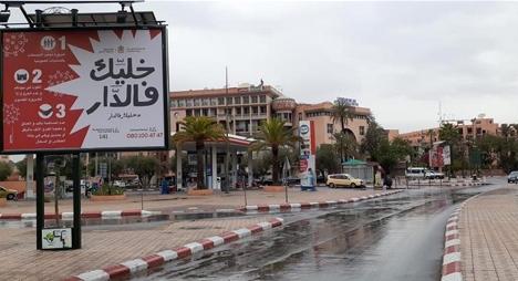 """مراكش.. بلقايد يهيب بساكنة المدينة الالتزام بالتدابير والتوجيهات المتخذة لمواجهة """"كورونا"""""""