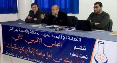 """""""مصباح"""" مراكش ينددبالحملات المغرضة التي تتعرض لها قيادات الحزب"""
