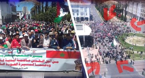 """ماذا وراء """"تبخيس"""" مسيرة الرباط التضامنية مع فلسطين؟"""