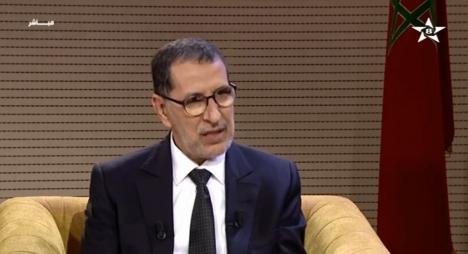 العثماني: موقف المغرب من القضية الفلسطينية ثابت ولن يتغير