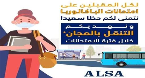 طنجة.. التنقل بالمجان للتلاميذ المقبلين على اجتياز امتحانات الباكالوريا