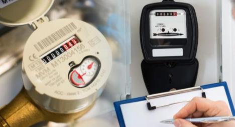 المكتب الوطني للكهرباء والماء يوضح بشأن ارتفاع فواتير الاستهلاك بوادي زم
