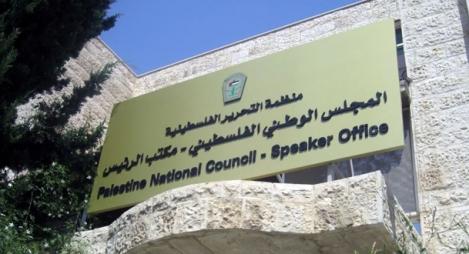 """المجلس الوطني الفلسطيني يدعو برلمانات العالم إلى مواجهة """"الاستخفاف"""" الأمريكي بالقانون الدولي"""