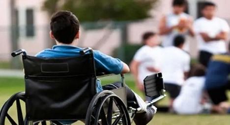 الشروع في صرف دعم الجمعيات العاملة في مجال تمدرس الأطفال في وضعية إعاقة