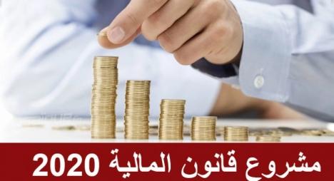 ما هي الفرضيات التي اعتمدها مشروع قانون المالية المعدل لـ2020؟