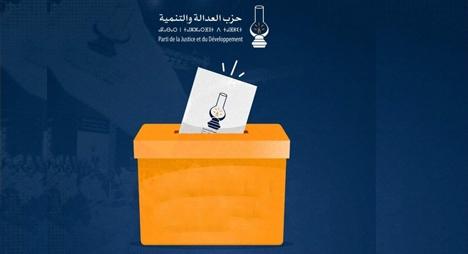 """هؤلاء مرشحو """"المصباح"""" للانتخابات البرلمانية والجماعية بجهة مراكش آسفي"""