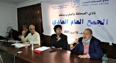 إعادة انتخاب رشيد الصباحي رئيسا لنادي الصحافة بالمغرب
