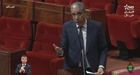 رباح: صادرات المغرب من الفوسفاط ارتفعت بـ8,4 بالمائة