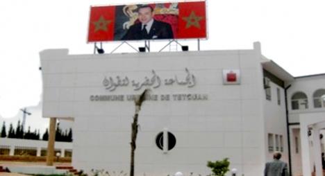 جماعة تطوان تضع شاشات عملاقة لمتابعة مباراة المغرب ساحل العاج