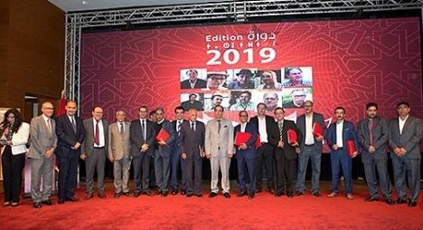 هؤلاء هم المتوجون بجائزة المغرب للكتاب برسم دورة 2019