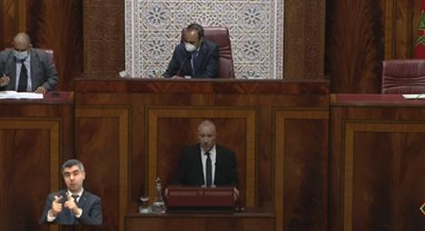 """""""مصباح"""" النواب يرفض المساس بالاختصاصات الدستورية للجماعات الترابية"""