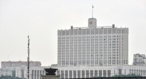 روسيا تسمح للمغاربة دخول أراضيها دون تأشيرة