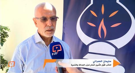 """العمراني يقرأ الأثر القانوني لاستقالة الأمانة العامة لحزب العدالة والتنمية """"فيديو"""""""