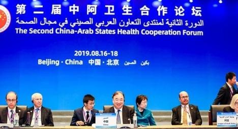 """وزراء الصحة للدول العربية والصين يعتمدون """"مبادرة بكين"""" للتعاون الثنائي في مجال الصحة"""