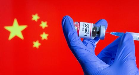 """الصين تدعم إعفاء الدول النامية من حقوق الملكية الفكرية للقاحات """"كورونا"""""""