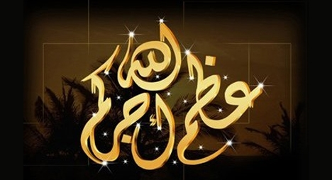 """تعزية في وفاة أخ عبد الحق العربي المدير العام لحزب """"المصباح"""""""