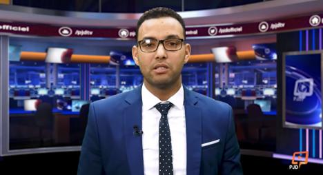 موجز الأخبار (فيديو)