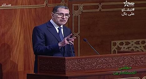 رئيس الحكومة: ليس لدينا موعد دقيق لبدء التلقيح ونحن على يقين بنجاج هذه العملية