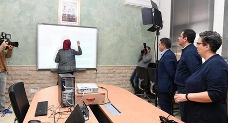 """وزارة التربية الوطنية تكشف حصيلة """"التعليم عن بعد"""""""