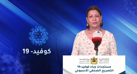 """""""عيد الأضحى"""".. وزارة الصحة ترجئ تقديم التصريح الأسبوعي حول الوضعية الوبائية"""