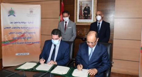التوقيع على اتفاقية إطار للشراكة للارتقاء بالرياضة المدرسية في مجال ألعاب القوى
