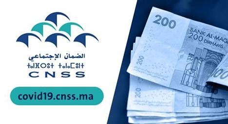 """""""CNSS"""" يقرر صرف معاشات شهر ماي بصفة استثنائية"""