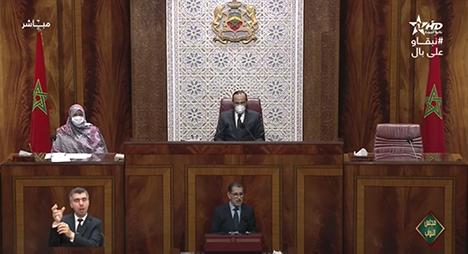 العثماني: إنجاح تنزيل تعميم الحماية الاجتماعية سيكون خير خاتمة لعمل الحكومة
