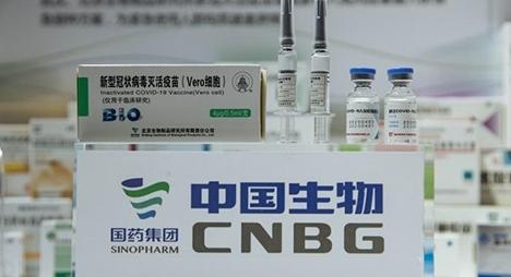 """هل يوفر اللقاح الصيني الحماية ضد متغيرات فيروس """"كورونا""""؟"""