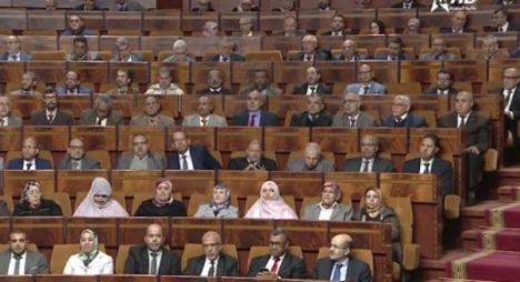 """فريق """"المصباح"""" بمجلس النواب يبصم على حصيلة تشريعية رائدة"""