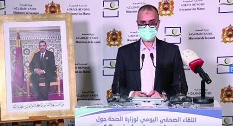 تسجيل 121 إصابة جديدة بفيروس كورونا ترفع إجمالي الإصابات إلى 7332 حالة
