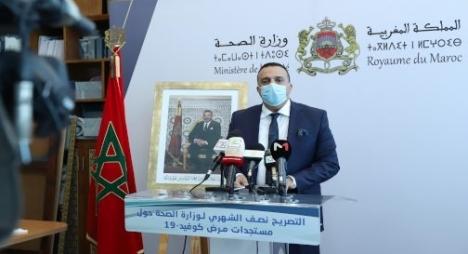 """وزارة الصحة تقدم أرقاما """"مقلقة"""" حول تطور الوضعية الوبائية بالمملكة"""