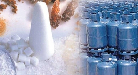 صندوق المقاصة.. تراجع كلفة دعم غاز البوتان والسكر إلى 2.38 مليار درهم