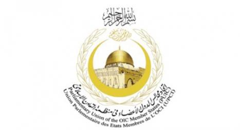 """دول التعاون الإسلامي تدين تصريحات """"نتنياهو"""" بشأن ضم غور الأردن"""