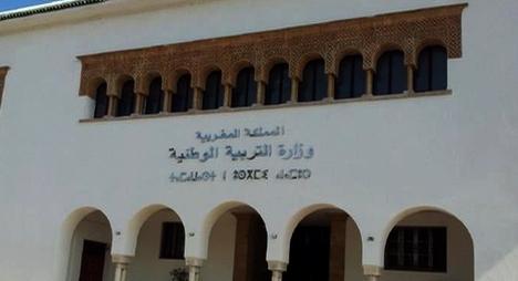 وزارة التربية الوطنية تزف بشرى سارة لتلاميذ المناطق النائية