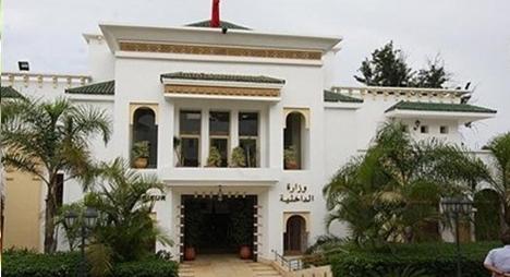 وزارة الداخلية تقرر نشر ترتيب الجماعات المحلية وفق مؤشرات أدائها
