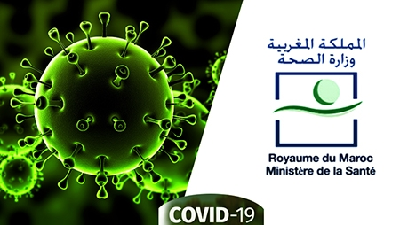 """وزارة الصحة تسجل تراجع مؤشر توالد فيروس """"كورونا"""" على الصعيد الوطني"""
