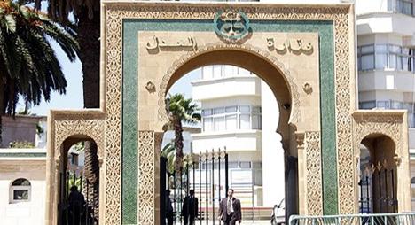 وزارة العدل: العفو ينصب فقط على العقوبة ولا يمس التعويضات المدنية