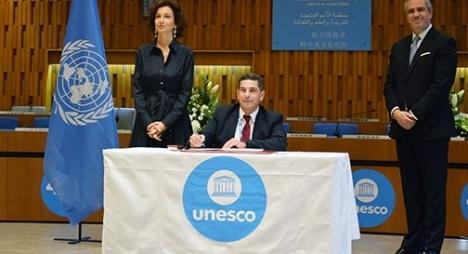 اليونسكو ..المغرب يوقع الاتفاقية المعدلة حول الاعتراف بالدبلومات في التعليم العالي