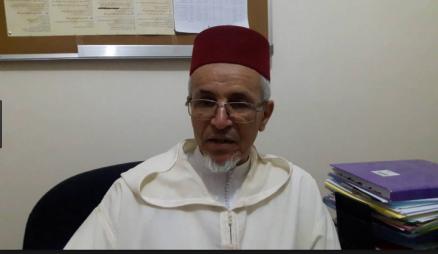 اليزيد الراضي: المدارس العتيقة قلاع حصينة للوطنية الصادقة وللشريعة الإسلامية